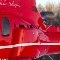 Lakeshore Helicopters Ltd logo