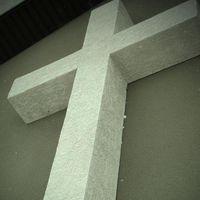 New Hope Gospel Church logo