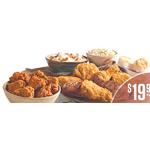 KFC - Kentucky Fried Chicken logo